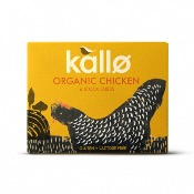 Kallo - GF Organic Chicken Stock Cubes (15x66g)